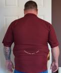 Fat Rear